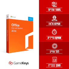 Microsoft Office 2016 Home & Student Retail