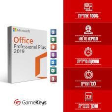 אופיס 2019 פרו פלוס  Microsoft Office 2019 Pro Plus Microsoft 1PC Lifetime keyֿֿֿֿֿֿֿֿֿֿ
