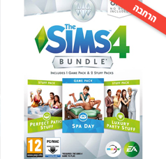 Bundle Pack 1 Sims 4