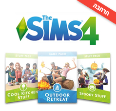 Bundle Pack 2 Sims 4
